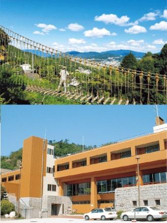 広島市三滝少年自然の家・グリーンスポーツセンター