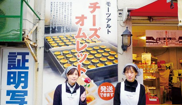 バッケンモーツアルト 横川店