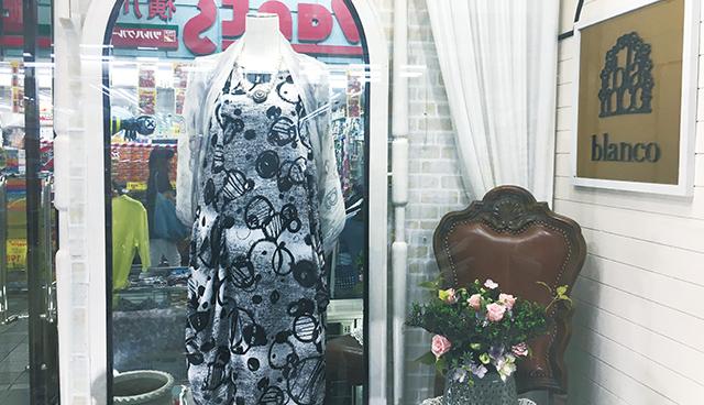 blanco横川店