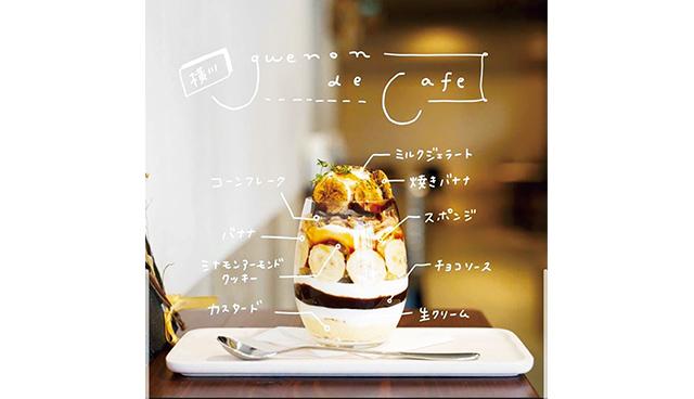 Guenon de café