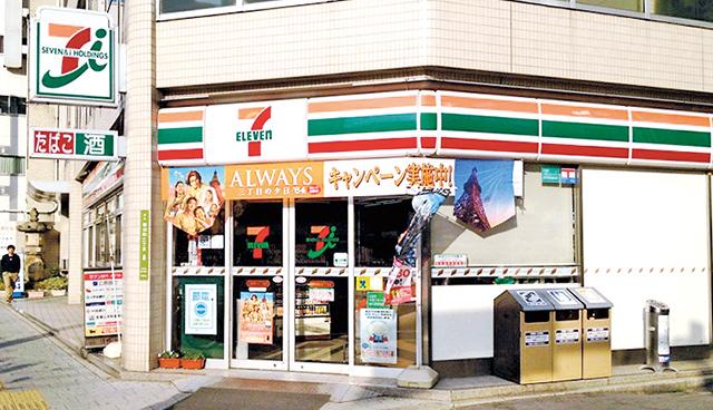 セブンイレブン 横川2丁目店
